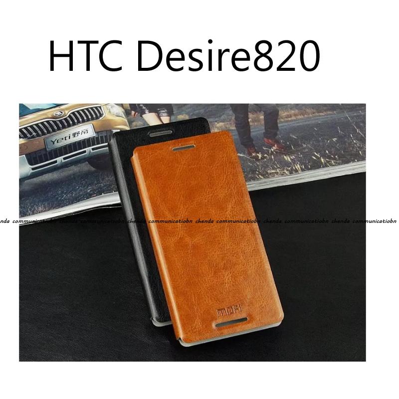 ~斯瑪鋒科技~MOFI 莫凡 HTC Desire820 睿系列側翻皮套 保護套 手機套