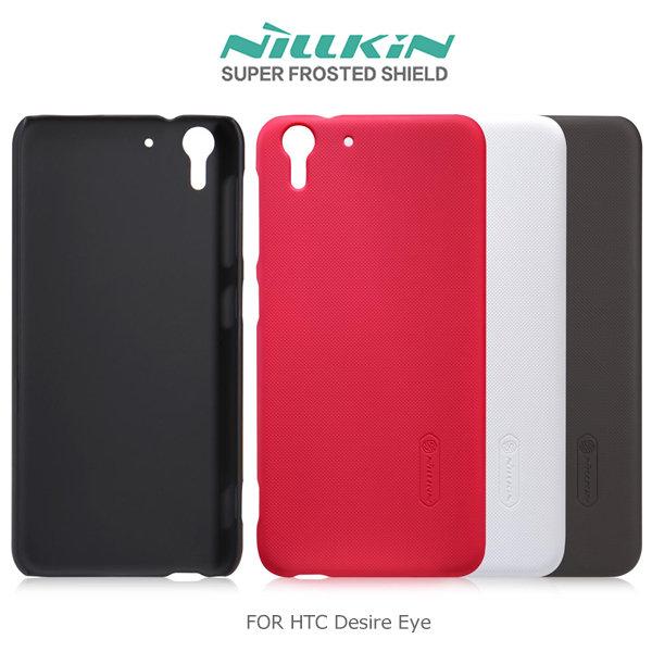 ~斯瑪鋒科技~ NILLKIN HTC Desire Eye 超級護盾硬質保護殼 抗指紋磨砂硬殼 保護套 保護殼