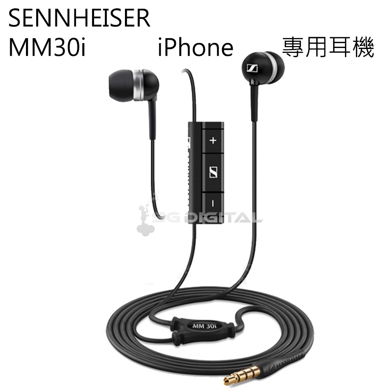 SENNHEISER MM30i iPhone 專用+配備麥克風智能線控+高效隔音+保固2年!!森海塞爾~斯瑪鋒科技~