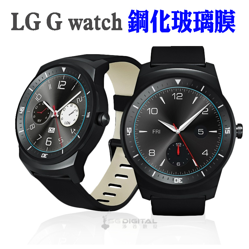 SIKAI智慧手錶LG G Watch 9H鋼化高硬度專用玻璃保護貼 螢幕貼 非MOTO X 防刮
