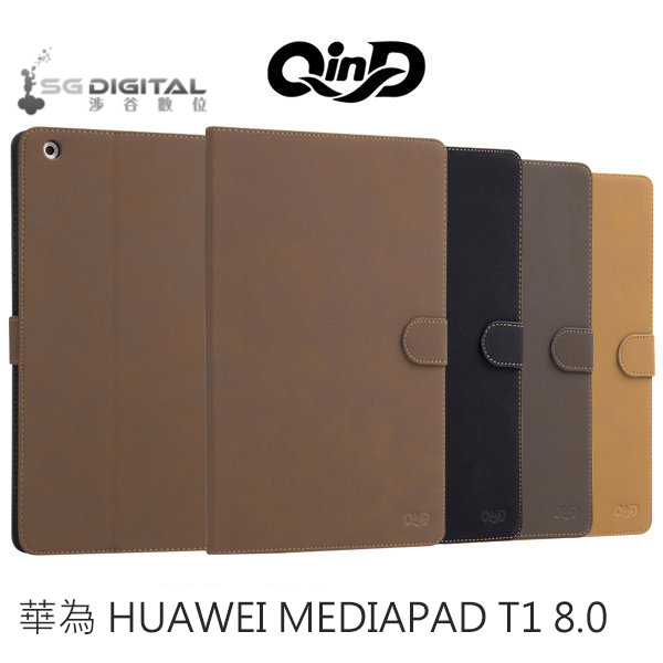 QIND 勤大 華為 HUAWEI MediaPad T1 8.0 復古 可立皮套 磨砂皮套 保護~斯瑪鋒科技~