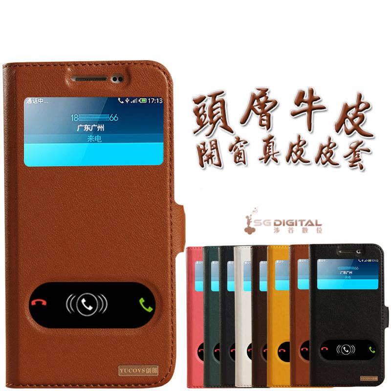 真皮開窗 三星 Samsung Galaxy A3 E7 頭層牛皮真皮材質 皮套 可站式保護套 有磁扣