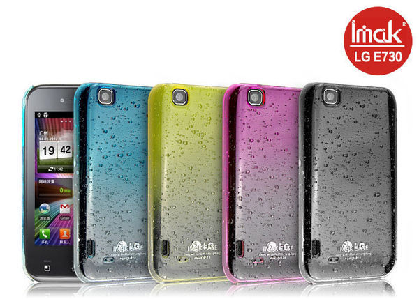 【LG配件】Imak 原廠正貨 LG Optimus SOL E730 專用高質感炫彩漸變雨露殼