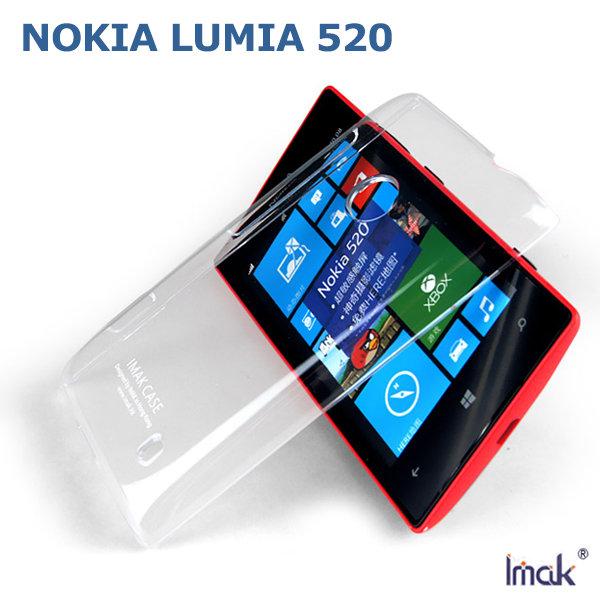 IMAK NOKIA LUMIA 520 羽翼水晶保護殼 透明保護殼 硬殼 保護套
