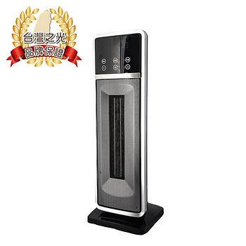 【尚朋堂】SH-8860 LED直立式陶瓷電暖器 (800/1350W)
