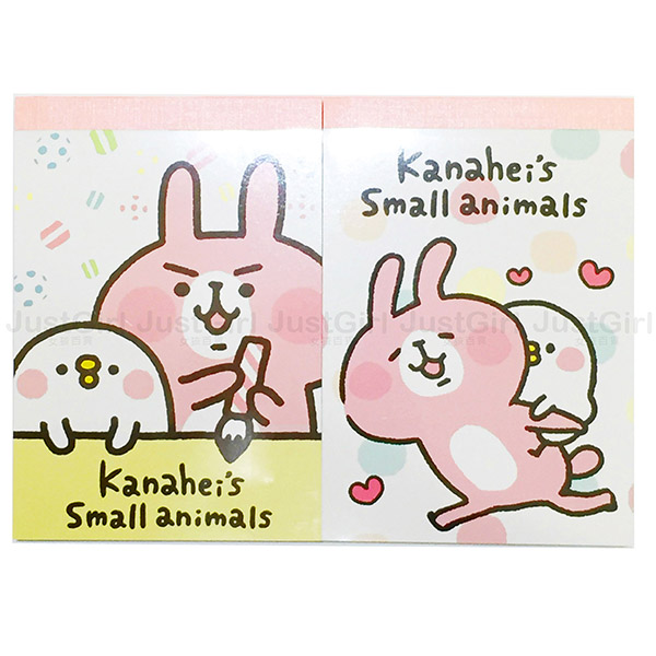 LINE 卡娜赫拉的小動物 粉紅兔兔與P助 便條本 便條紙 MEMO紙 39元 文具 台灣製造 * JustGirl *