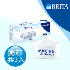 德國BRITA MAXTRA 系列 濾水壺專用 8週長效型 濾芯3入,特價620元