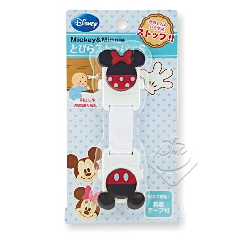 【日本】迪士尼 米奇米妮兒童安全門扣S/兒童安全/迪士尼/米奇/米妮╭。☆║.Omo Omo go物趣.║☆。╮