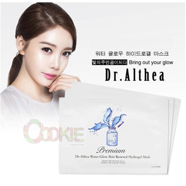 韓國皮膚科 Dr.Althea 艾醫生水光針面膜 藍色補水保濕【庫奇小舖】 一片入