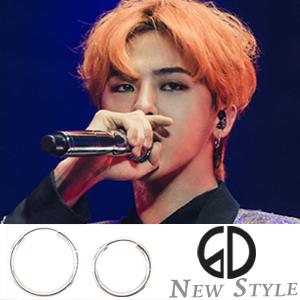 ☆ New Style ☆ BIGBANG 權志龍 GD & 太陽 同款簡單銀圈耳環 ( 單只 )
