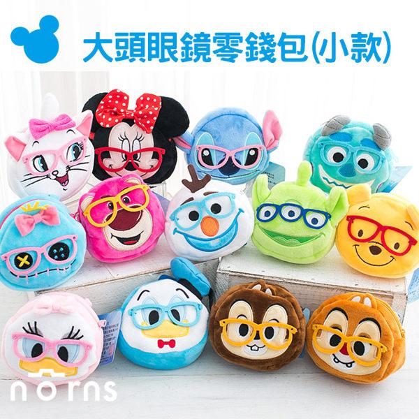 NORNS 【迪士尼大頭眼鏡零錢包(小款)】米妮 雪寶 史迪奇 黛西 毛怪 奇奇蒂蒂