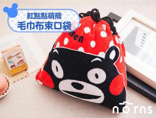 NORNS 【日貨毛巾布束口袋-紅點點萌熊】Kumamon 熊本熊 拍立得相機包 收納袋