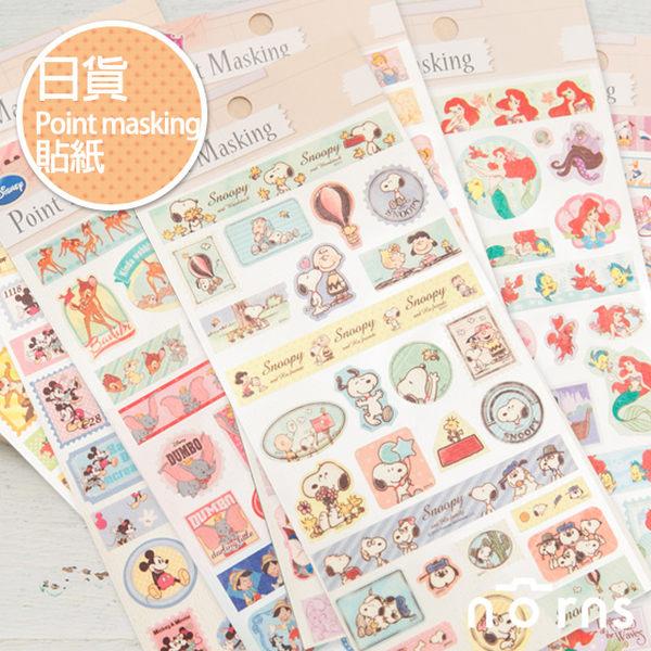 NORNS 【日貨Point masking貼紙】snoopy 小鹿斑比 公主 維尼 米老鼠 手帳 行事曆 裝飾貼紙