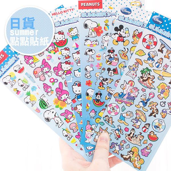 NORNS 【日貨summer點點貼紙】米老鼠 snoopy kitty 夏日 手帳 行事曆 拍立得照片 裝飾貼紙
