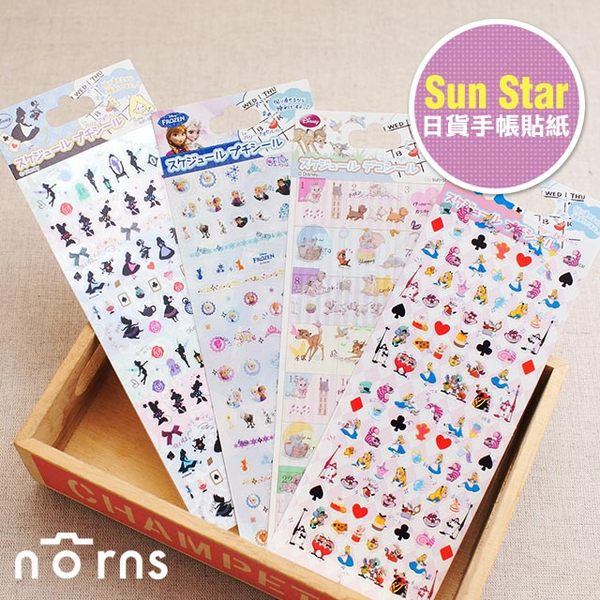 NORNS 【SunStar日貨手帳貼紙 迪士尼】愛麗絲 冰雪奇緣 小鹿斑比 瑪麗貓 小飛象 行事曆