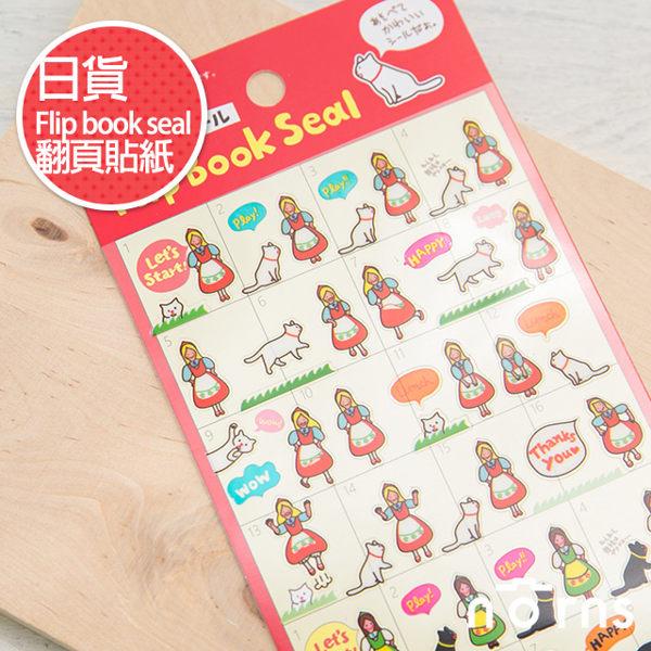 NORNS 【日貨Flip book seal翻頁貼紙(紅-女孩與貓)】手帳 行事曆 裝飾貼紙