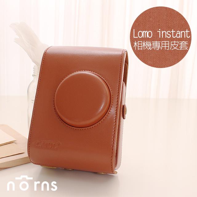 NORNS【Lomo instant拍立得相機專用皮套】相機包 保護套Lomography 附背帶