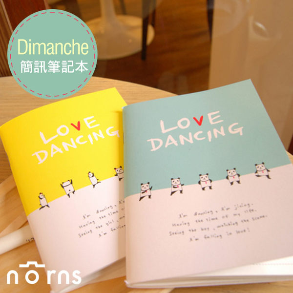 NORNS 【Dimanche簡訊筆記本】迪夢奇 手帳 管理 北極熊 兔子 女孩 跳舞熊貓