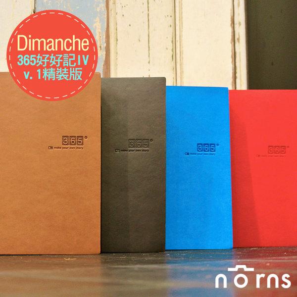 NORNS 【Dimanche 365好好記IV v.1】迪夢奇 手帳 管理 行事曆 筆記本