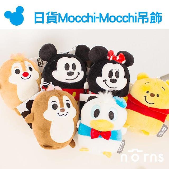 NORNS【日貨Mocchi-Mocchi吊飾】迪士尼米奇米妮唐老鴨維尼奇奇蒂蒂 娃娃