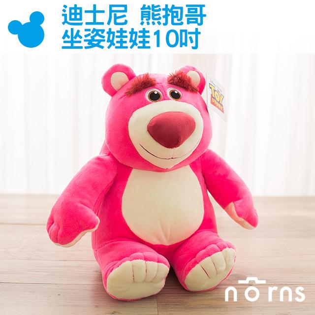 NORNS【迪士尼 熊抱哥坐姿娃娃 10吋】Q版大頭小身體 亮桃色玩偶抱枕 DISNEY 正版 玩具總動員