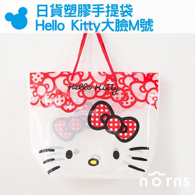 NORNS【日貨塑膠手提袋 Hello Kitty大臉M號】購物袋 包包 禮物袋 日本正版