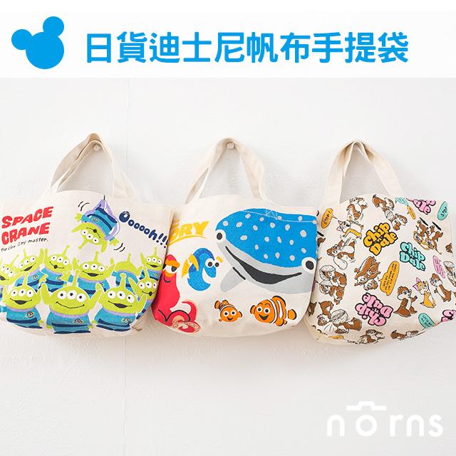 NORNS【日貨迪士尼帆布手提袋】 包包 帆布袋 便當袋 三眼怪海底總動員奇奇蒂蒂