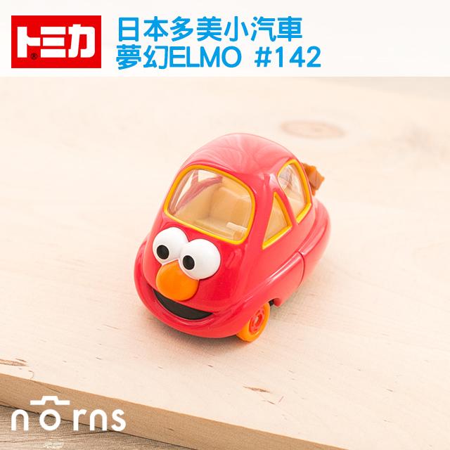 NORNS 【日貨Tomica小汽車((夢幻ELMO #142)】日本多美迪士尼小汽車 芝麻街 艾摩 玩具車