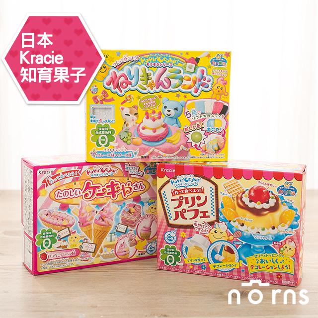 NORNS【日本Kracie知育果子】popin cookin DIY手作 零食食玩 蛋糕 冰淇淋 布丁