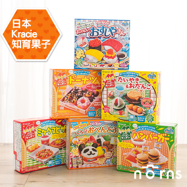 NORNS【日本Kracie知育果子】popin cookin DIY手作 零食食玩 壽司 甜甜圈 熊貓便當 披薩 漢堡薯條