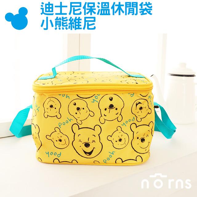NORNS【迪士尼保溫休閒袋 小熊維尼】正版 背包 便當袋 保溫提袋 野餐袋 露營用品