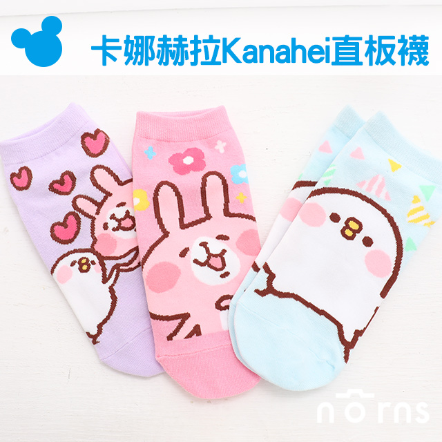 NORNS【卡娜赫拉Kanahei直板襪】正版 小雞P助 粉紅兔兔 卡娜赫拉的小動物 短襪子 卡通