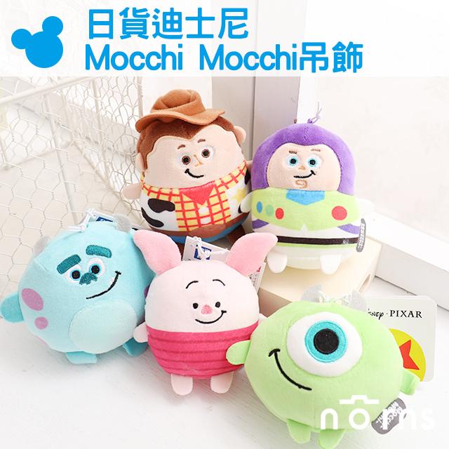 NORNS【日貨迪士尼Mocchi Mocchi吊飾】胡迪毛怪 巴斯光年大眼仔小豬 娃娃 掛飾 麻糬柔軟觸感