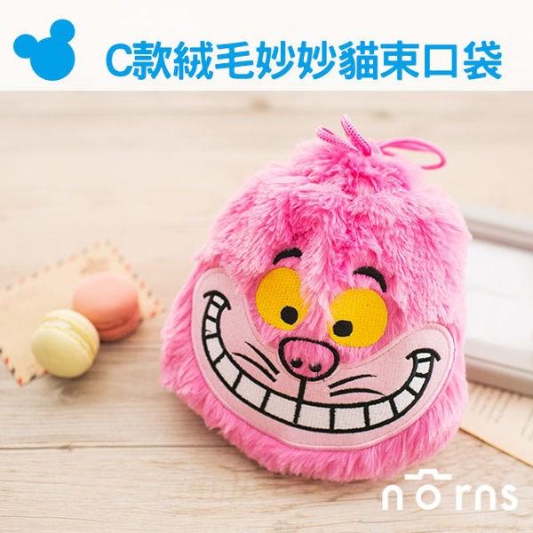 NORNS 【C款絨毛妙妙貓束口袋】 Mini Wide 拍立得 迪士尼 愛麗絲夢遊仙境 束口袋 收納袋