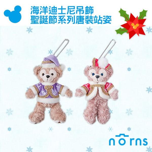 NORNS 【東京海洋迪士尼吊飾 唐裝站姿 達菲熊 雪莉玫】聖誕節 Duffy Shelliemay 日本帶回