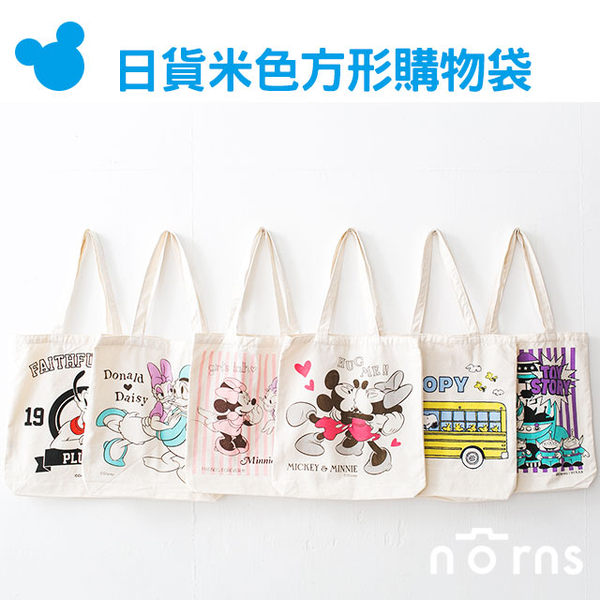 NORNS 【日貨米色方形購物袋(大款)】帆布包 肩背包 米奇 唐老鴨 玩具總動員 史努比