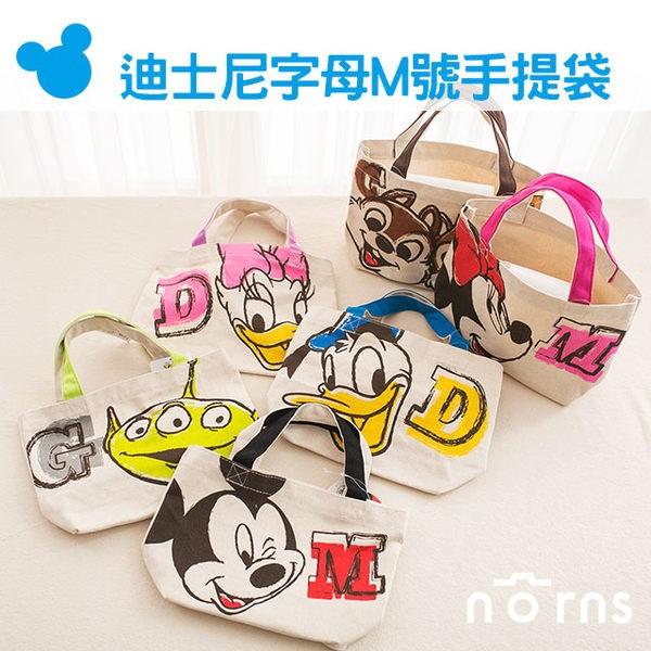 NORNS 【迪士尼字母M號手提袋】米奇 米妮 三眼怪 唐老鴨 黛西 奇奇蒂蒂 帆布手提包包