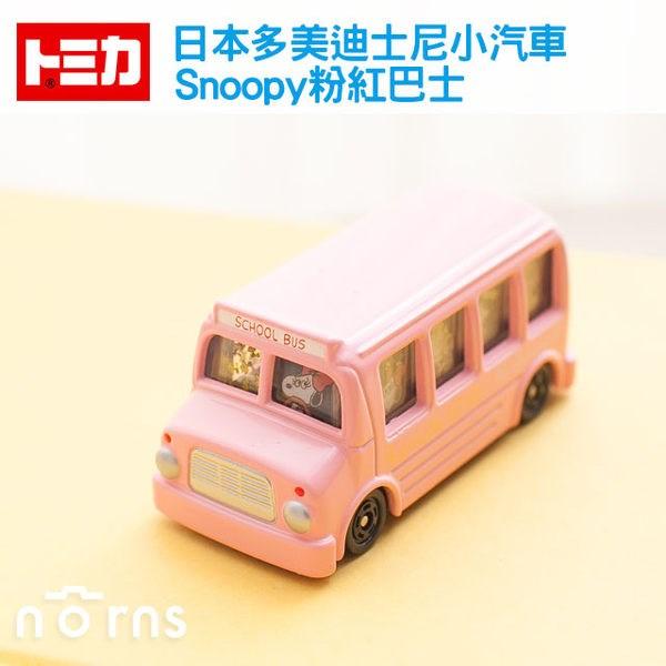 NORNS 【Snoopy粉紅巴士】日本TOMICA多美迪士尼小汽車 史努比 貝拉 Belle 模型車