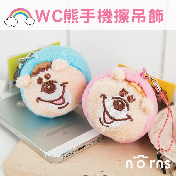 NORNS 【正版WC熊手機擦吊飾】wc熊 kumatan kuma糖 若槻千夏 手機擦 娃娃