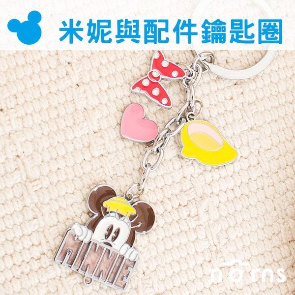 NORNS 【迪士尼正版銀製鑰匙圈-米妮與配件】Disney 鑰匙圈 吊飾 禮物 裝飾 雜貨 米老鼠