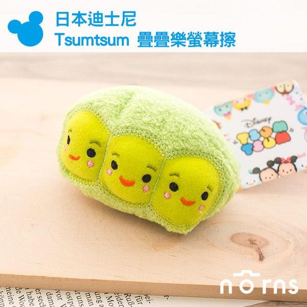 NORNS 【日本迪士尼tsum tsum疊疊樂螢幕擦】碗豆豆莢 碗豆三兄妹