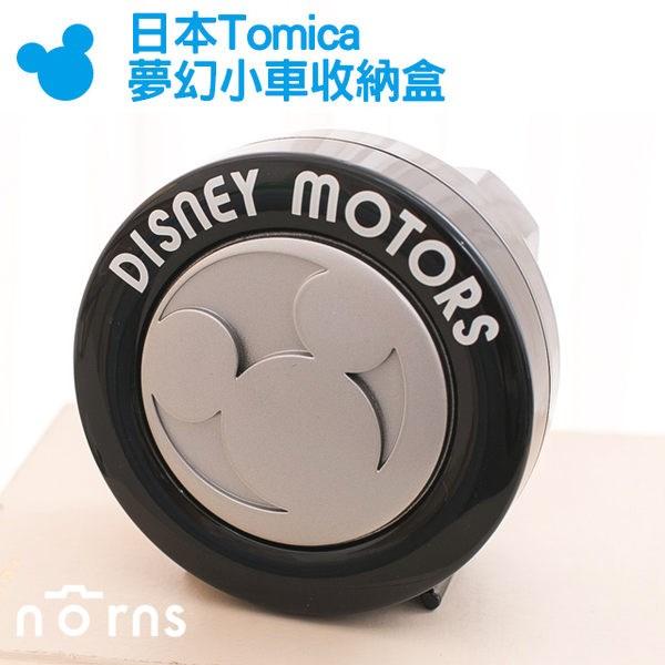 NORNS 【日本Tomica夢幻小車收納盒】正版 代購 迪士尼 米老鼠 輪子 小物收納