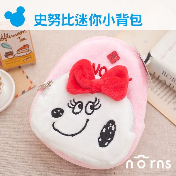 NORNS 【史努比迷你小背包 粉】Snoopy 票卡套 零錢包 收納包 查理布朗 貝兒 Belle