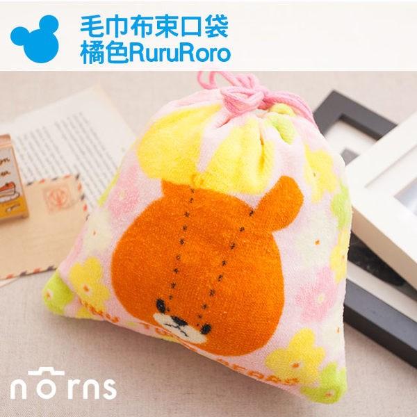 NORNS 【日貨毛巾布束口袋-橘色RuruRoro】小熊學校 上學熊 拍立得相機包 收納袋