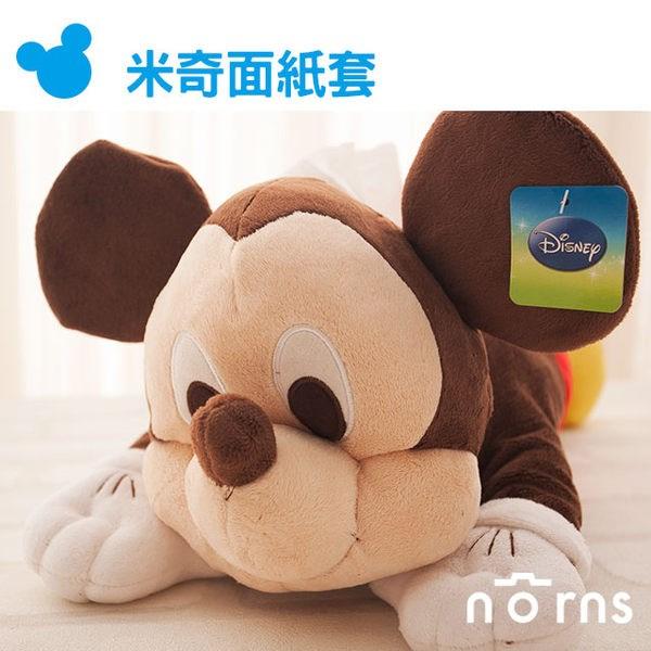 NORNS 【米奇面紙套】迪士尼DISNEY正版授權 米奇 米老鼠娃娃 玩偶 mickey