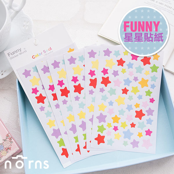NORNS 【一套6張 FUNNY星星彩色貼紙】mini 7s 25 50s拍立得照片、相本日記本裝飾貼紙