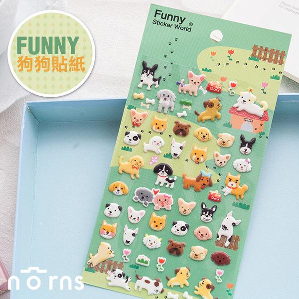 NORNS 韓國進口【FUNNY小狗狗 】立體 泡棉貼紙 拍立得照片裝飾貼紙