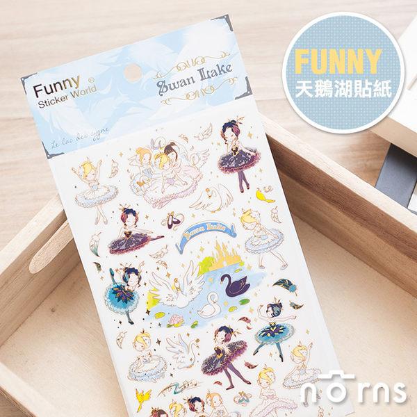 NORNS 韓國進口【FUNNY天鵝湖】 拍立得照片裝飾貼紙