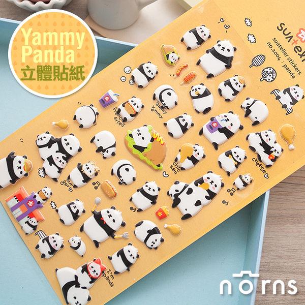 NORNS  【Yammy Panda貼紙】Suatelier熊貓 貓熊 圓仔 手帳 行事曆 拍立得 裝飾
