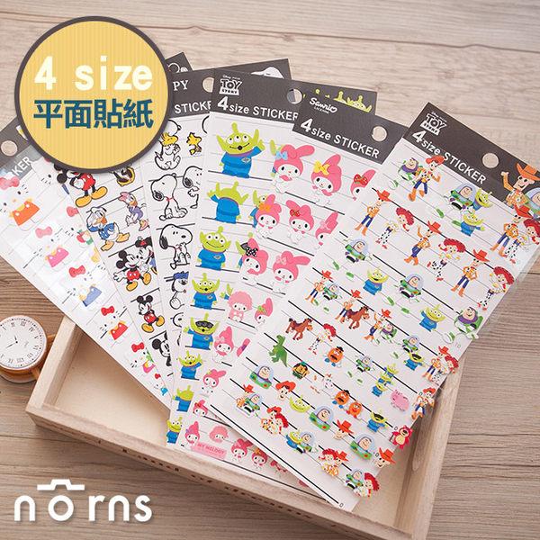 NORNS 【4size 卡通平面貼紙 】三眼怪 史努比 美樂蒂 Hello Kitty 手帳 拍立得裝飾貼紙